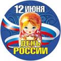 201306061118311-300x300 1